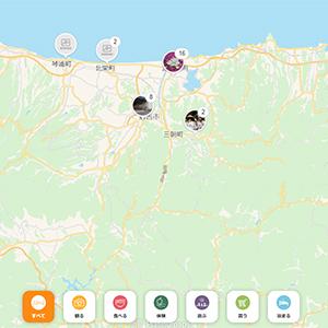 ここいこmap表示画面